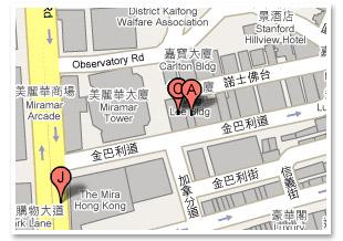 八百客香港分公司