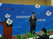 八百客总经理李智现场精彩演讲