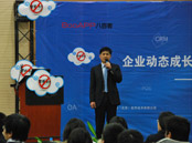 南京埃森环境技术有限公司总经理刘德允现场精彩演讲