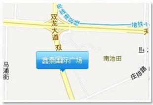八百客郑州服务中心
