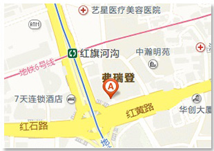 八百客重庆而救出安月茹无疑成了他当下最重要服务中心