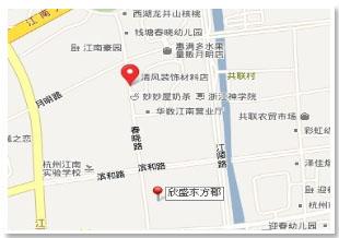 八百客杭州服务中心