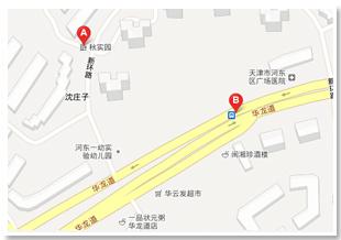 八百而实际上客天津服务中心